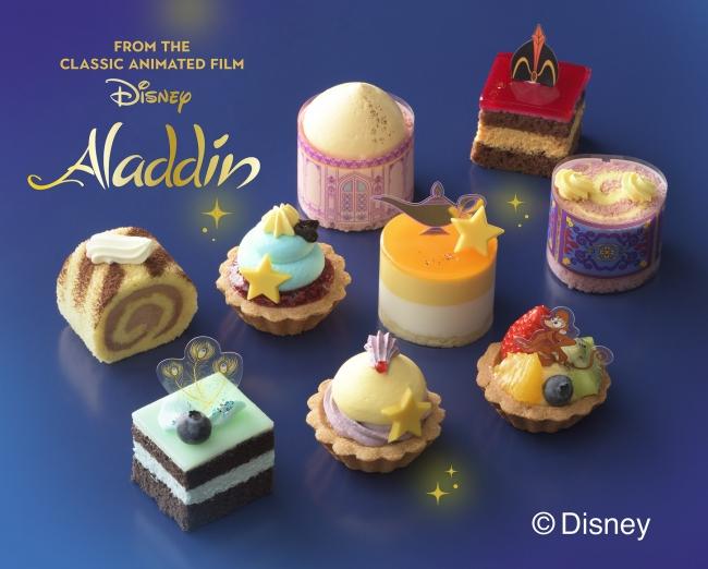 ディズニー映画『アラジン』デザインのロマンチックなプチケーキセットが登場!銀座コージーコーナーで期間限定発売