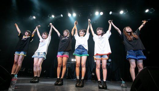 マジカル・パンチラインが熱狂のワンマンライブ!東名阪ハロウィンツアー、新シングル、ファンクラブ開設と盛りだくさんの発表も