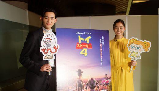 竜星涼・新木優子が『トイ・ストーリー4』公開記念配信で新作ゲーム「LINE:ピクサー タワー」を体験!カワイイキャラクターに笑顔