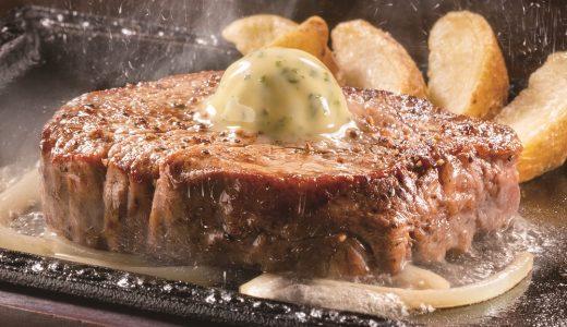 ステーキ・ハンバーグ専門店「ステーキガスト」がヒレ、リブロース、サーロインをチルド輸送に刷新