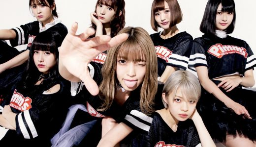 「Pimm's」が新シングルを配信リリース!MVも公開ほか、10月8日には2ndミニアルバムも発売決定