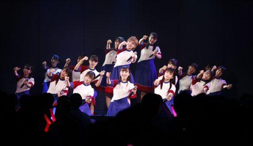 船上劇場「STU48号」が晴海埠頭に初寄港!STU48が海の日に初めての東京公演を行う