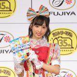 AKB48 小栗有以が「カントリーマアム35周年誕生祭」に登場!かわいいカントリーマアムドレス姿でウォーキング