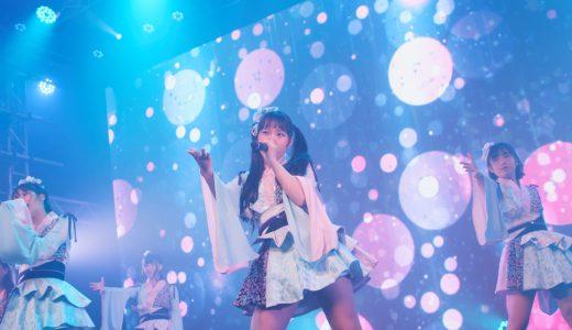 PiXMiXがメジャーデビューチャレンジ決定!ワンマンライブ「青き桜の舞う頃に」にてサプライズ発表