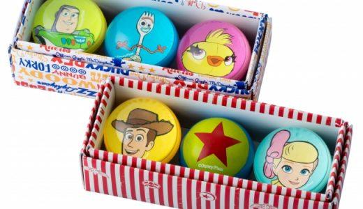 ディズニーストアにて『トイ・ストーリー4』公開記念キャンペーンがスタート!オリジナルボールがプレゼント