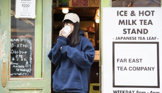 木村なつみプロデュース『ほうじ茶ミルクティー』が再発売!国産茶葉ミルクティー専門店「FAR EAST TEA COMPANY SHIBUYA」にて