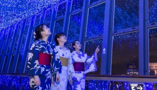 3日間限定「東京タワーだ!ゆかたでお得!」開催!浴衣や甚平で来場するとメインデッキ割引ほか、スイーツプレゼントも