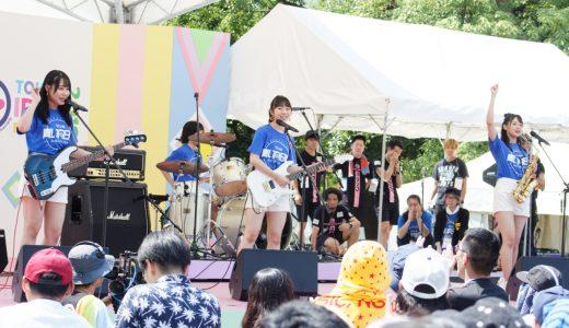 【TIF2019レポ!】STU48のバンド「青い向日葵」とユニット「瀬戸7」がSMILE GARDENで爽やかにパフォーマンス!