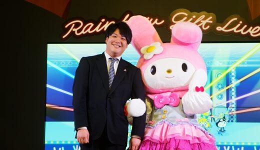「SANRIO EXPO 2019」に次世代お笑い「Warahibi!」やプリキュア・ハローキティのコラボも!【「SANRIO EXPO 2019」レポートその1】