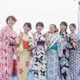 現役女子大生グループ「カレッジ・コスモス」が納涼船1日船長に!浴衣姿でイベントにも登場、ファンと共に船を楽しむ