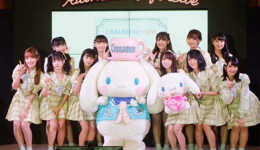 「=LOVE」と「シナモン」のコラボに山本杏奈・大谷映美里も幸せいっぱい!コラボカフェメニュー&グッズでハッピーなひと時