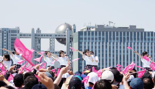 【TIF2019レポ!】さくら学院が真夏のSKY STAGEに登場。ピンクのフラッグでいっぱいに