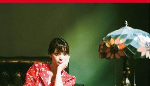 Negicco Kaedeがニューシングル詳細発表!台湾で撮影したアー写、ジャケ写も公開