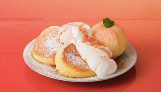 桃の果汁とジュレがあふれ出す!パンケーキ専門店「FLIPPER'S」が「奇跡のパンケーキ 白桃」を9日間限定で発売