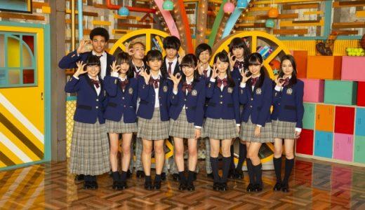 「青春高校3年C組」がユニバーサル ミュージックよりメジャーデビュー決定!