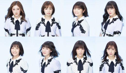 SKE48・6期生によるZepp Nagoya単独ライブが9月11日に開催決定!CS放送TBSチャンネル1にて完全生中継