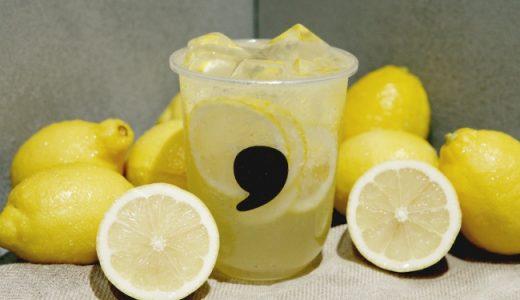 「comma tea」から期間限定の自家製「comma レモネード」「ハニーレモネード」が8月14日(水)より順次各店で販売開始