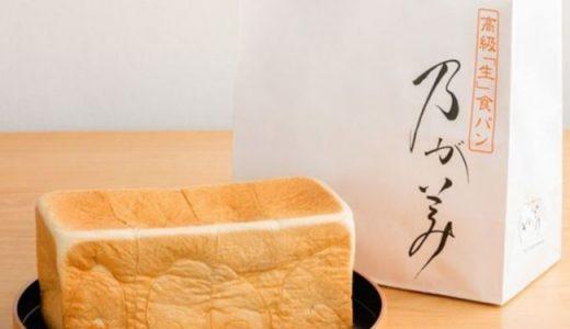 高級生食パンやスイカパンなど、こだわりのパン屋さんが集まる「イクスピアリⓇ・パン・コレクション」が初開催!