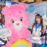 【TGS 2019】かわいいケアベア™が東京ゲームショウ2019に登場!10月リリースの「フワバン」はPLAZAのグッズももらえちゃう??