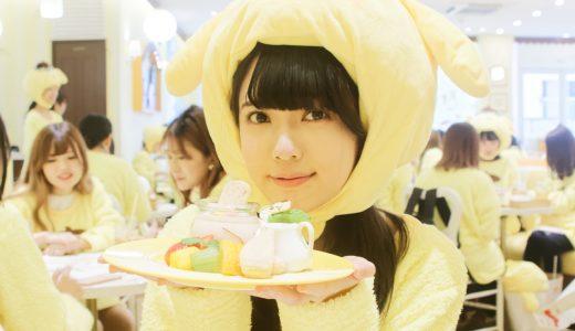 ポムポムプリンパーティー体験レポート with 高井つき奈さん!なりきりセットで夢の空間実現、幸せすぎてため息