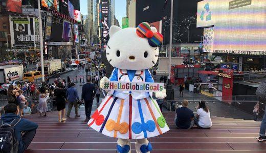 SDGsカラーの特別衣装を着用したハローキティがタイムズスクエアに登場!「ハローキティチャンネル」のグローバル配信も