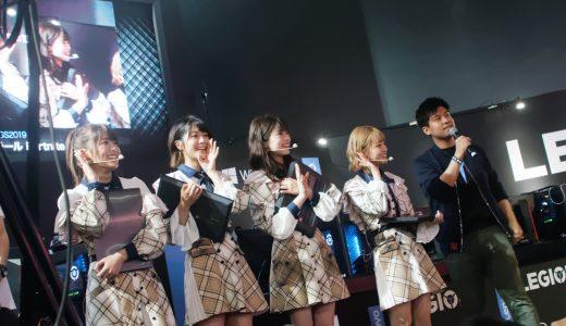 【TGS 2019】AKB48チーム8の岡部・小田・吉川・髙橋が『フォートナイト』に挑戦!Lenovo Legion TGSステージをレポート