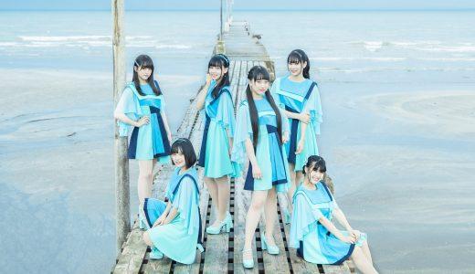 PiXMiX、メジャーデビューシングル「その先へ」のMVティザー動画・ジャケット写真を公開