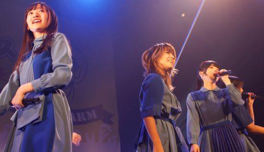 CYNHNがギュウ農フェス秋のSPのメインステージ!綾瀬志希も復帰し、6人で新シングル「2時のパレード」を熱唱