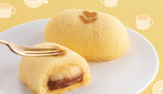 """東京ばな奈こだわりの""""ふわとろスイーツ""""から、冬季限定「キャラメルラテケーキ」が登場!"""