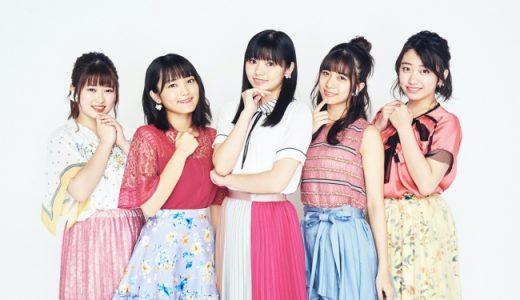 FC町田ゼルビアの公式応援ソングを歌う「こぶしファクトリー」がFC岐阜戦にスペシャルゲストとして登場