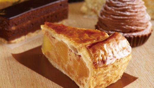 エクセルシオール カフェで11月14日から「フランボワーズカフェモカ」ほか、アップルパイなど新商品が登場