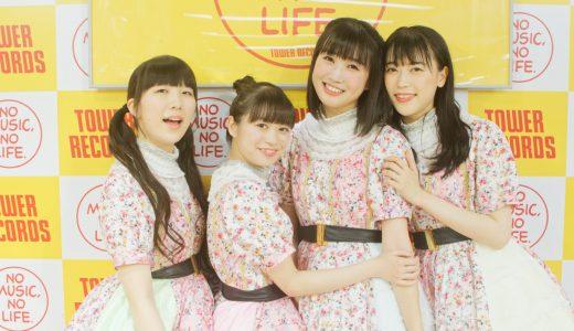 RYUTistがタワレコ新宿で8thシングルリリースイベント!面白トークに会場も笑顔に【メンバーのCD開封動画付き】