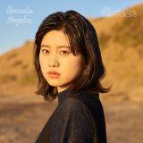 原田珠々華がデジタルシングル「Sixteen」を配信開始&MV公開!年明けからのカフェライブツアーも発表