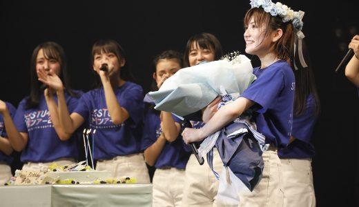 キャプテン・岡田奈々への誕生日サプライズも!STU48、初めての全国ツアーが東京から開幕