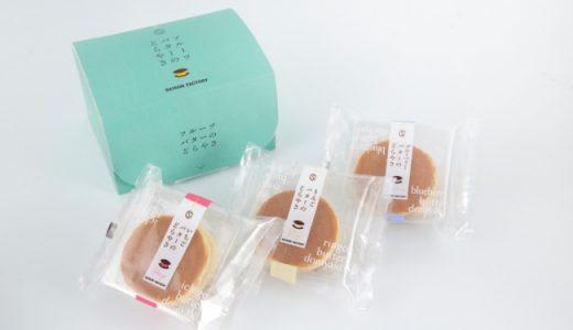 フルーツバターをサンドした洋風どらやきが新登場!「フルーツバターのどらやき」3種類が12月4日から新発売