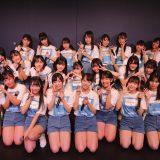 STU48の2期研究生が航海開始!お披露目イベントにて4thシングルシングル選抜メンバーも発表