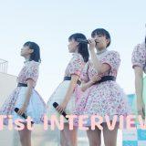 RYUTist、8thシングル「きっと、はじまりの季節」インタビュー #2!楽曲・MV撮影~キャラトークに笑顔