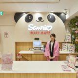 上野に大きなポムポムプリンの「サンリオギフトゲート」がオープン!!店舗限定商品など幸せラインアップ