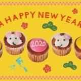 干支の可愛いカップケーキ!毎年大人気のFairycake Fair「干支スイーツ」で笑顔いっぱいの年末年始