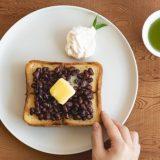 サク・フワの「あんバタートースト」が「東京茶寮」土日祝限定メニューに!王道でも新しい、パンとお茶のペアリング