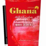 チルドカップ「ガーナミルクチョコレートドリンク」全国のローソンで新発売