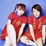 SAKA-SAMAが現体制初のアルバム「DAYDREAM」リリース!カイと全国を巡るツアーを開催