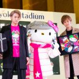 【SANRIO EXPO 2020】ハローキティが仮面ライダーディケイドに!井上正大さん・戸谷公人さんがイベント開催も発表