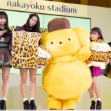 【SANRIO EXPO 2020】NMB48がポムポムプリンとコラボ!ヒョウ柄グッズにメンバー・ポムポムプリンも大喜び