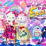 3月よりピューロランドで「Puro Easter」開催!うさキャラたちがアメリカンレトロで弾ける☆ごきげんイースター