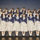 STU48 2期研究生が船上劇場にて初めての劇場公演を開催!オフィシャルレポート・MOVIEが到着!!