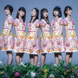 「開歌-かいか-」がミニアルバム「花歌-はなうた-」をリリース!5月2日、1周年記念ワンマンライブを開催