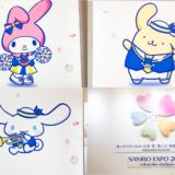 「サンリオEXPO 2020」注目ポイントレポート・前半!マイメロディ・クロミ・キキ&ララ・ポムポムプリンをチェック☆