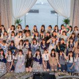 STU48がニコ生で発表!5thシングルリリース決定&瀧野由美子「Mama &Son」へ事務所移籍も