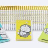 「ドラえもん」豪華愛蔵版全45巻セット予約受付スタート!豪華特典・仕様で『100年ドラえもん』